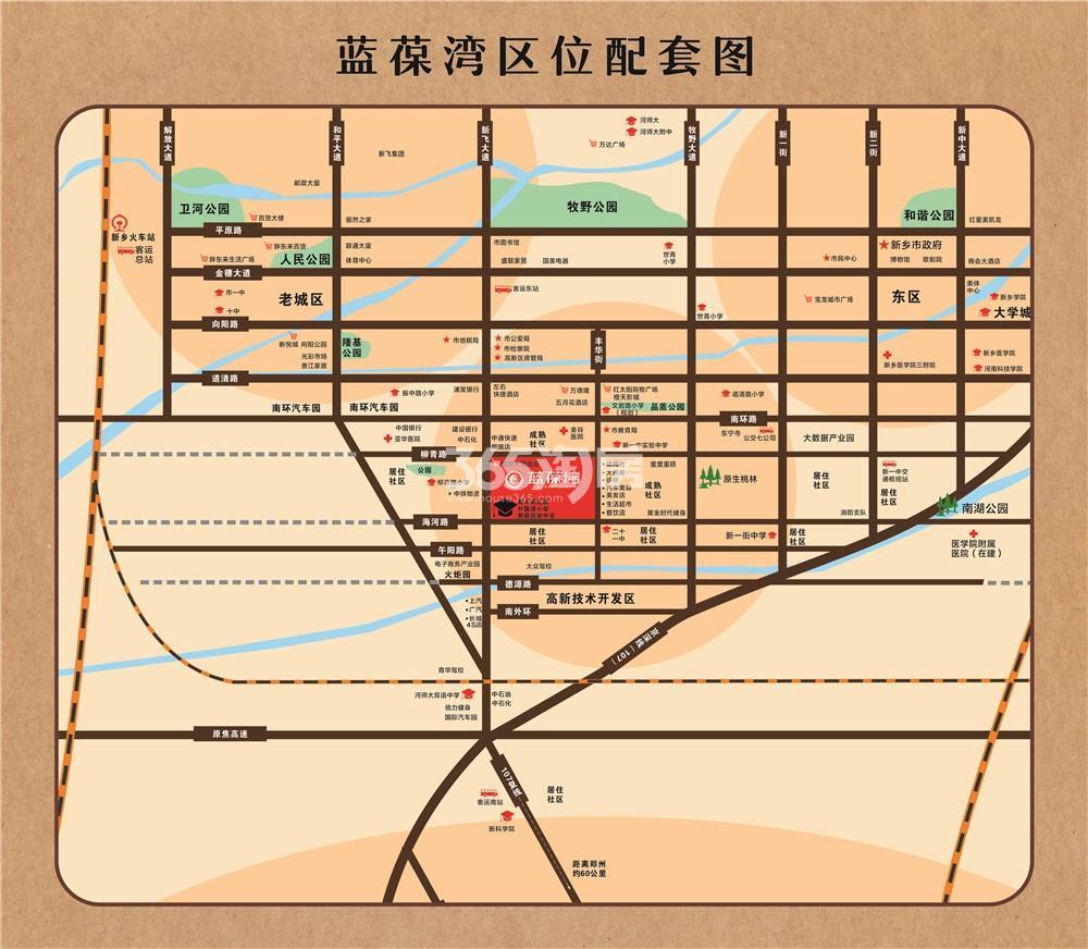百福蓝葆湾交通图