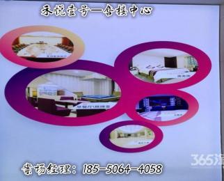 【嘉兴】【南湖】【禾悦壹号】——售楼处电话,楼盘详细介绍?