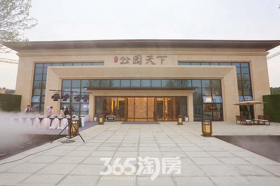 伟星公园天下营销中心外观实景图(2018.6摄)