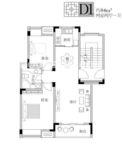 D1户型两房两厅84平米