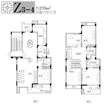 Z3-4户型五房三厅三卫235平米