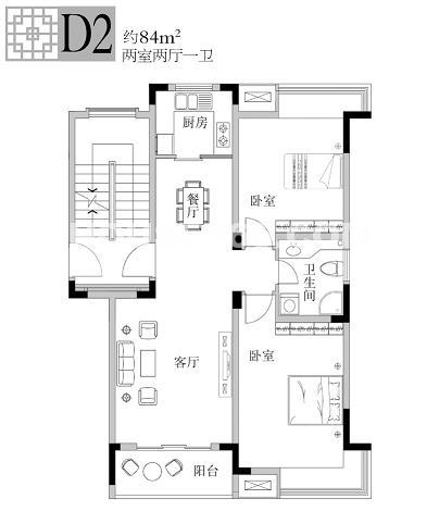 D2户型两房两厅84平米