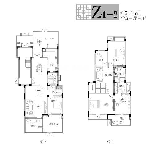 Z1-2户型五房三厅三卫211平米