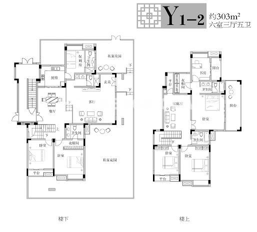 Y1-2六房三厅5卫303平米