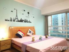 建邺区水西门橙子公寓