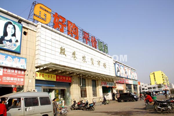 项目附近的南师附中附属幼儿园(9.3)_南京中粮彩云居