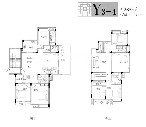 Y3-4六房三厅5卫285平米