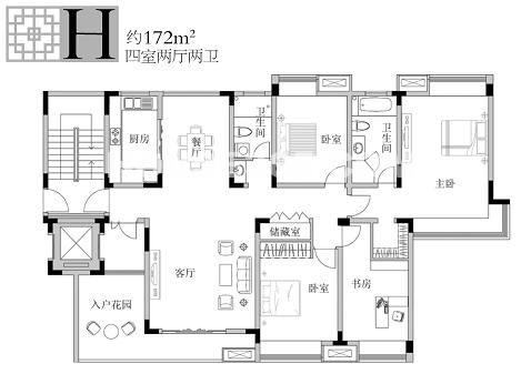 H四房两厅172平米