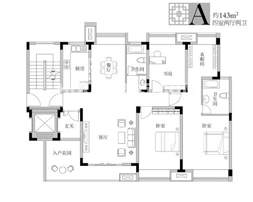 A户型四房两厅143平米