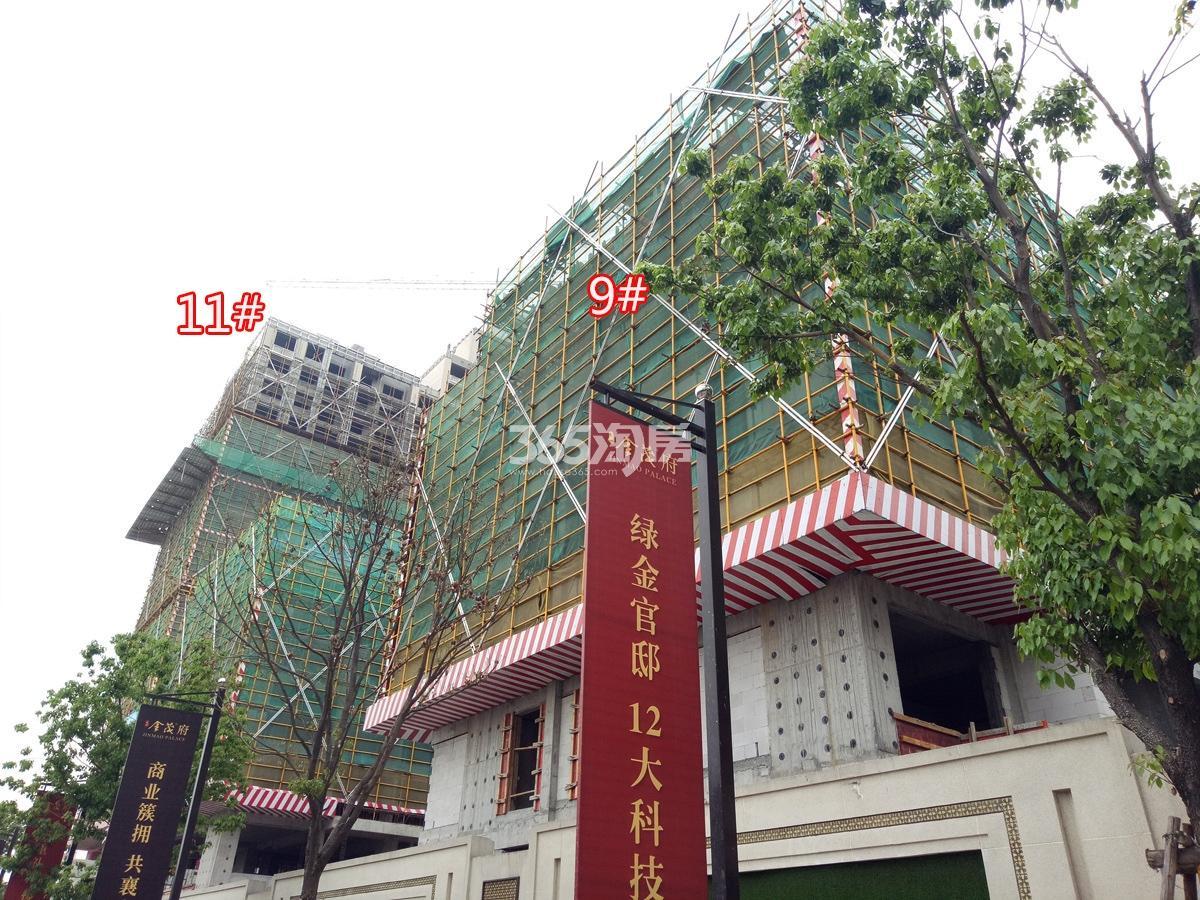 2018年4月底首开杭州金茂府9、11号楼实景
