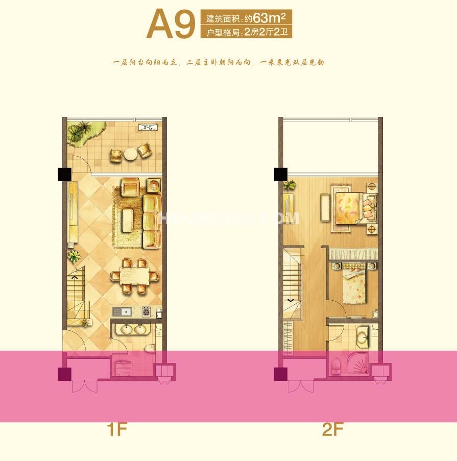 158生活广场户型图