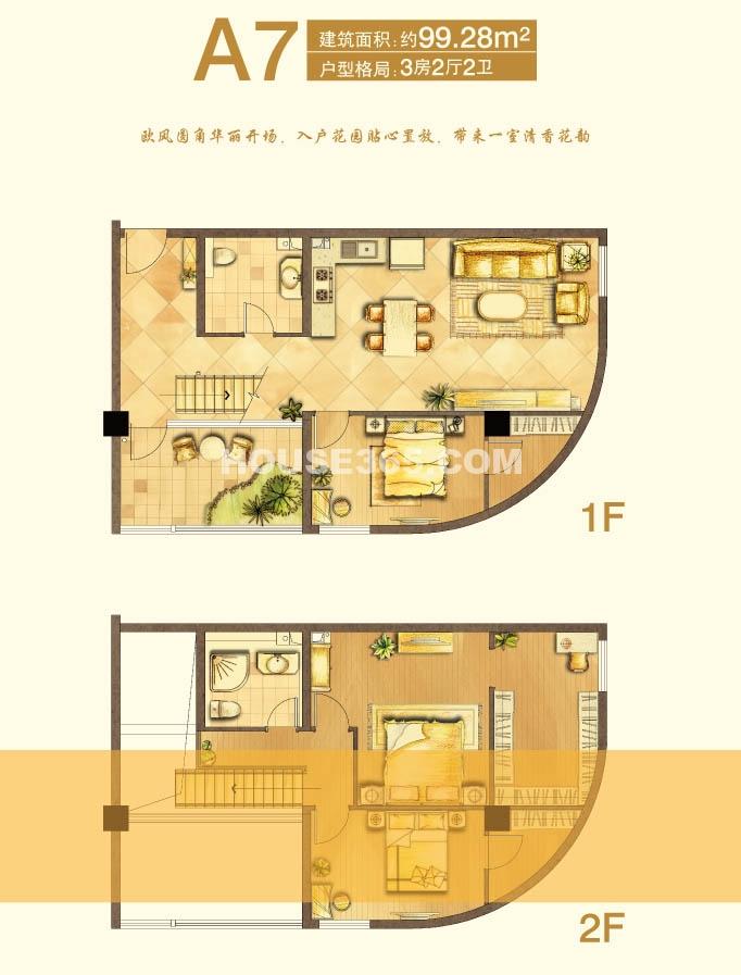 A7户型—3室2厅2卫
