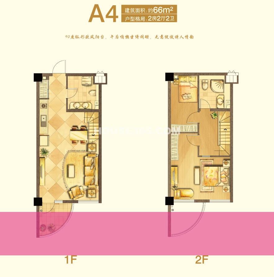 A4户型—2室2厅2卫