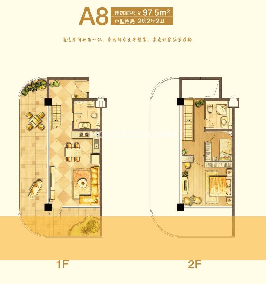 A8户型—2室2厅2卫