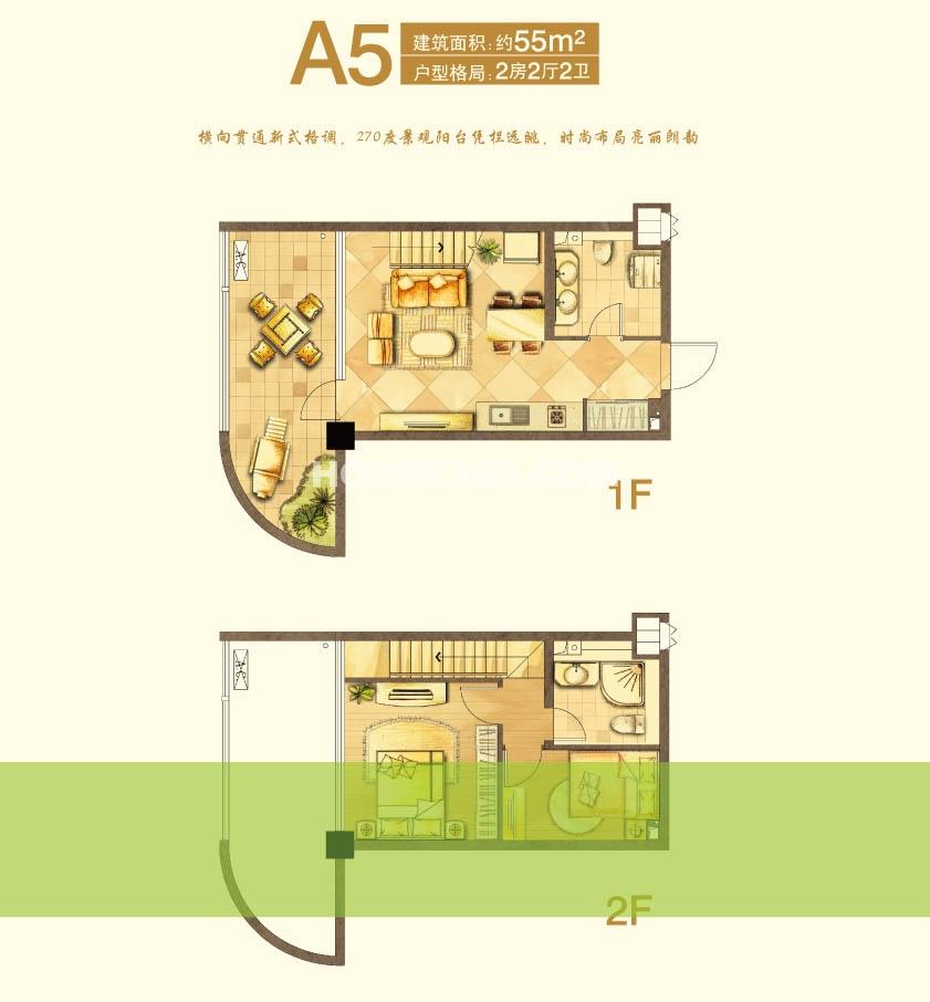 A5户型—2室2厅2卫