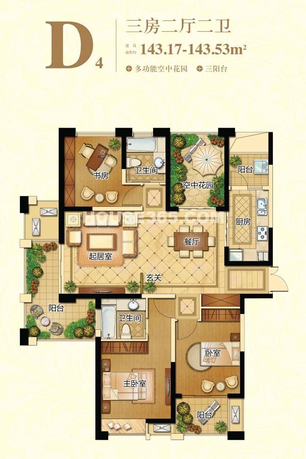 新港天城D4户型三房两厅两卫  143.17-143.53平米左右