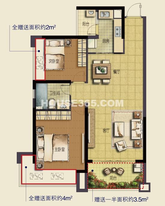 两室两厅一厨一卫90平