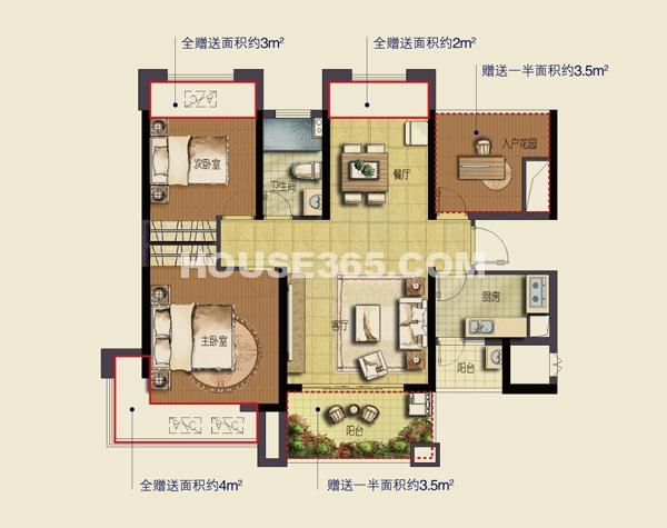 2+1室两厅一厨一卫90平