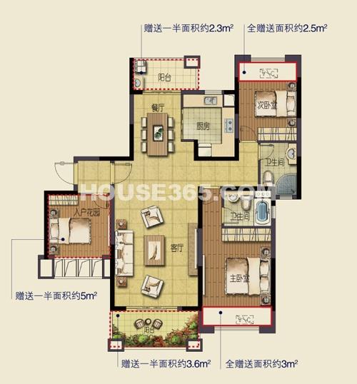 三室两厅两卫125平