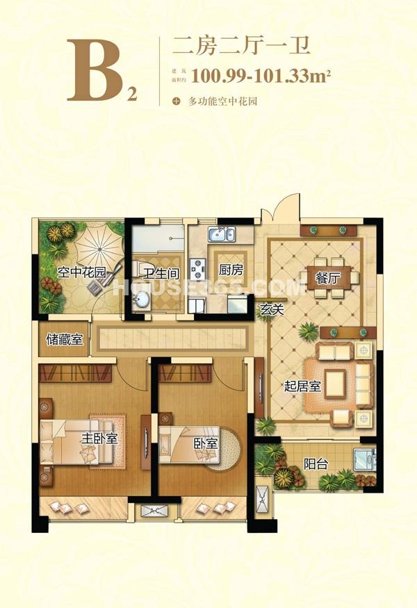 新港天城B2户型两房两厅一卫  100.99-101.33平米左右