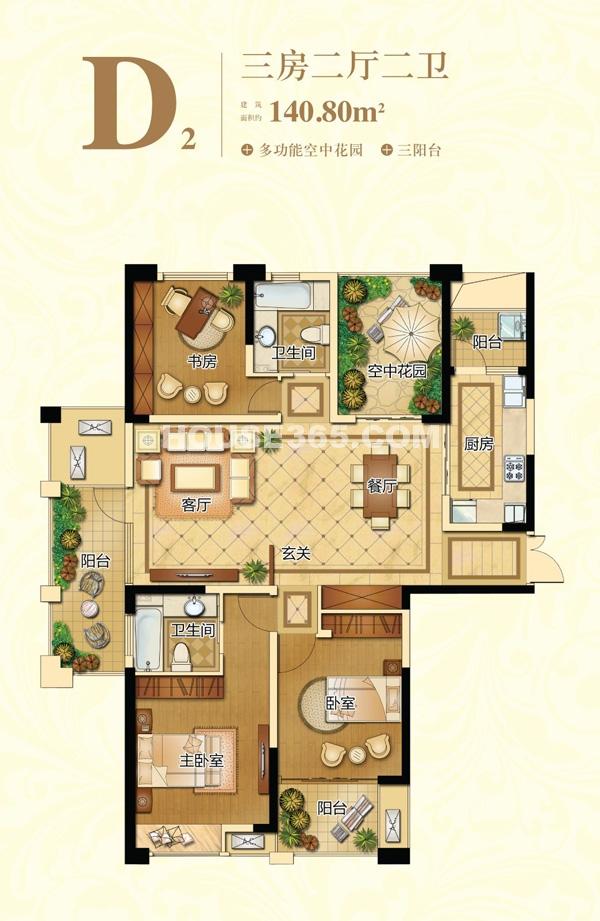 新港天城D2户型三房两厅两卫  140.80平米左右