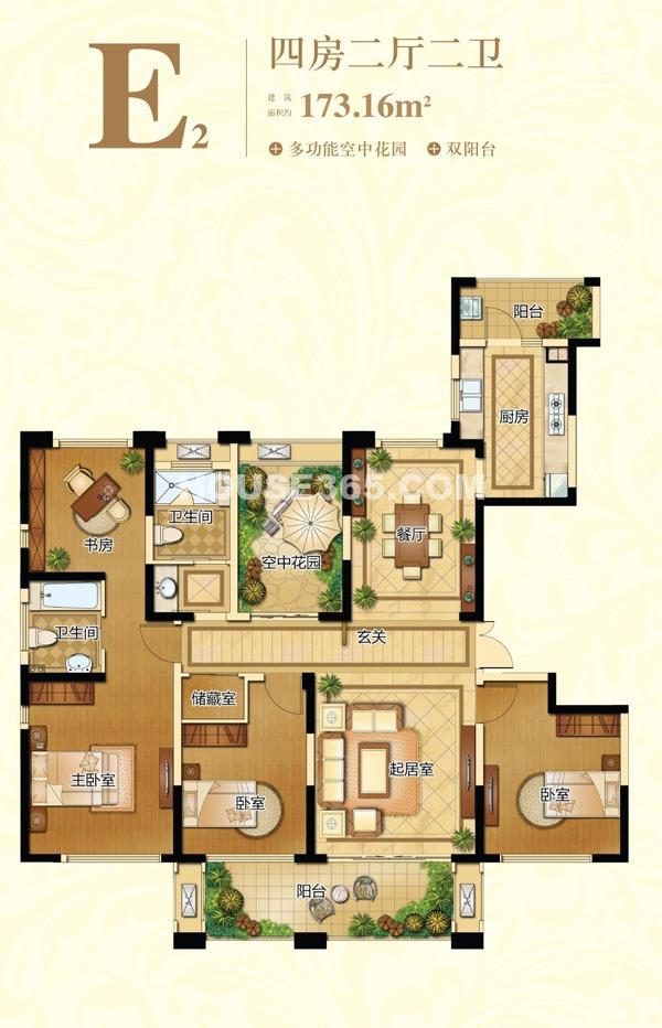 新港天城E2户型四房两厅两卫  173.16平米左右