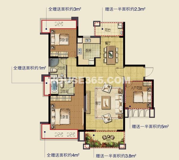 三室两厅两卫130平