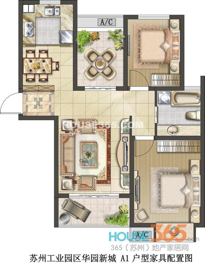 A1户型 2房2厅1卫 89㎡