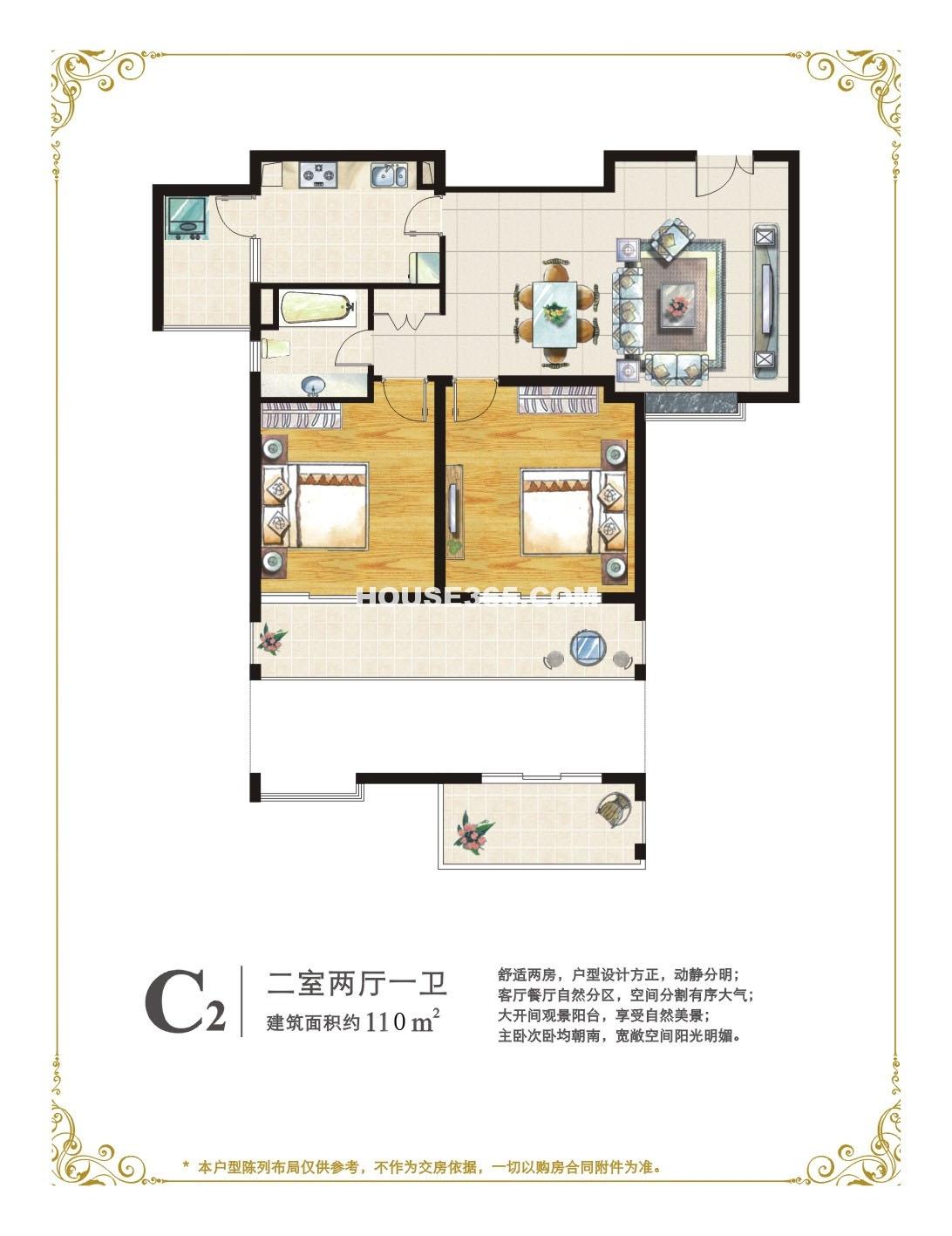 C2户型 115㎡ 2室2厅1卫