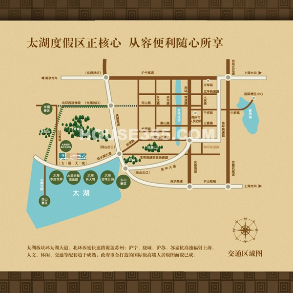 花样年太湖天城交通图