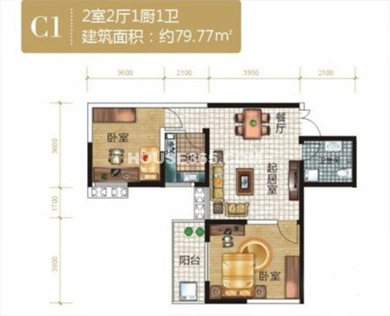 紫云溪C1户型2室2厅1卫1厨 79.77㎡