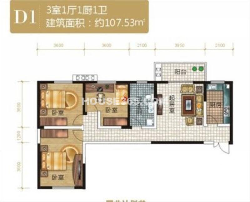 紫云溪D1户型3室1厅1卫1厨 107.53㎡