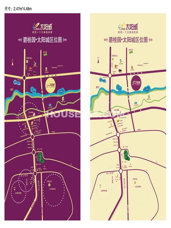 碧桂园太阳城【8栋洋房】交通图