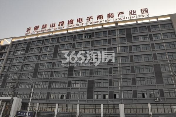 百合燕山公馆 电商产业园 201712