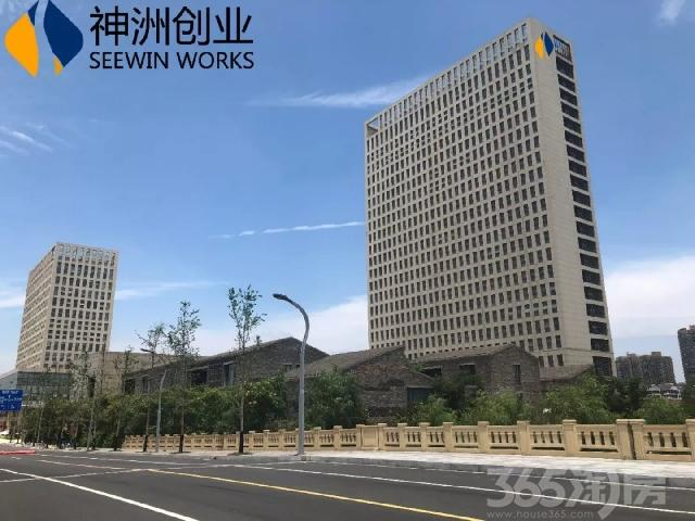万达商圈-50~800平精装写字楼火热招租