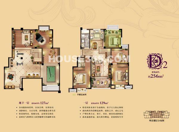 华夏东城一品户型图