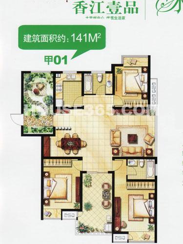 水木菁华甲01,三房两厅二卫+空中花园