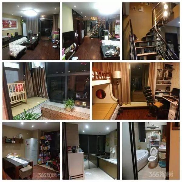新房源上架 芜湖城中名校学区房最低单价6806元/㎡起