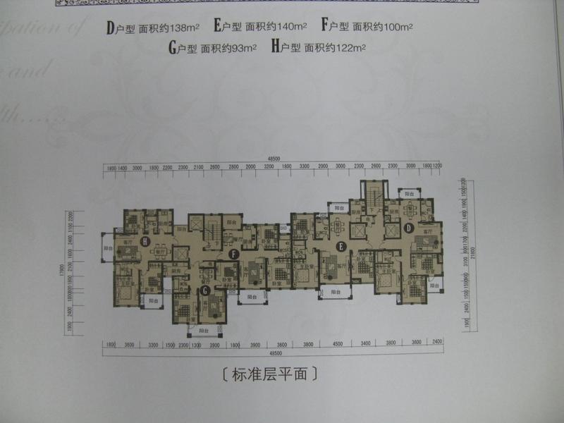 跃层式户型b_杭州贝利海澜半岛_杭州新房网_365淘房