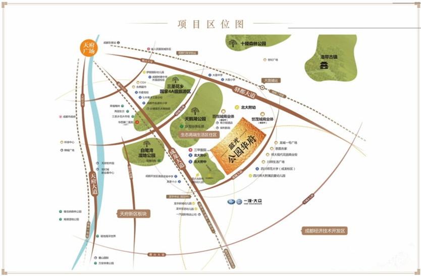 蓝光公园华府交通图