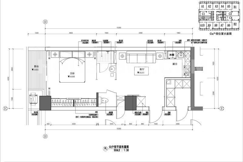 东和时代C2户型平面布置图1室1厅1卫1厨56.40㎡