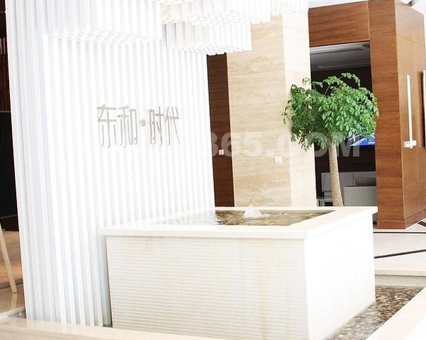 2010年东和时代售楼处