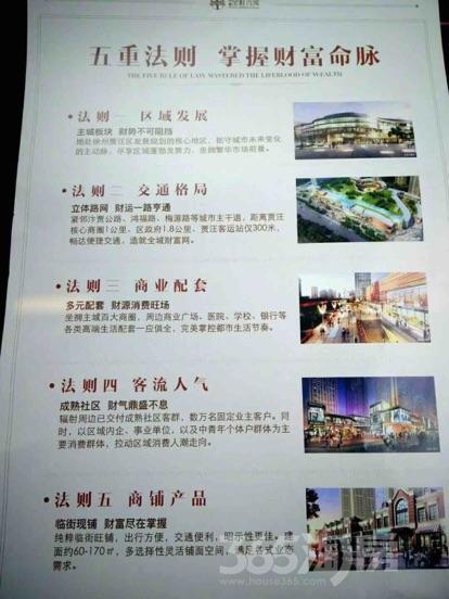 金桂香寓95平米毛坯2016年建