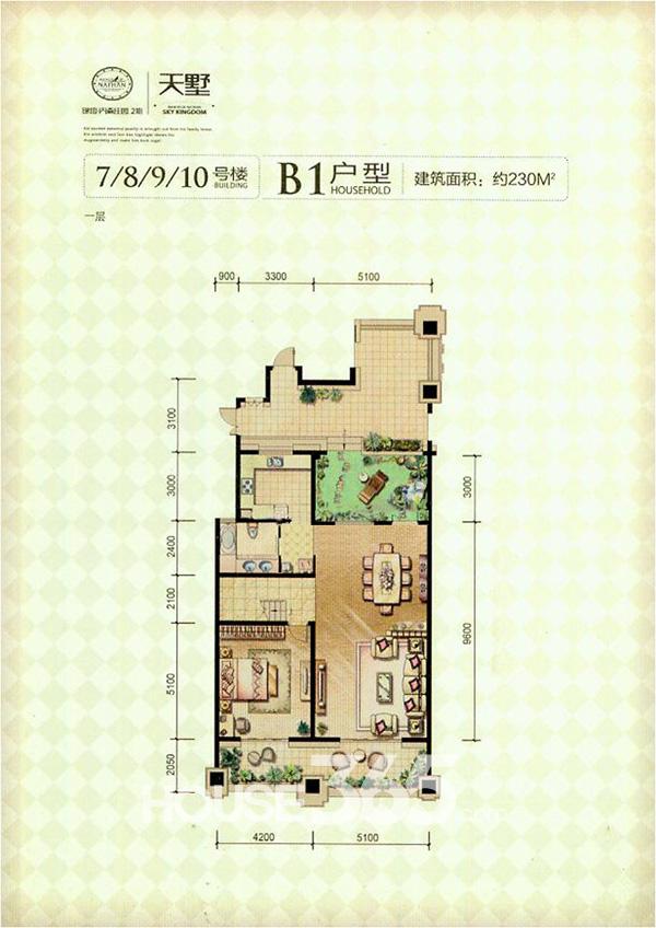 绿地内森庄园天墅b1户型1层