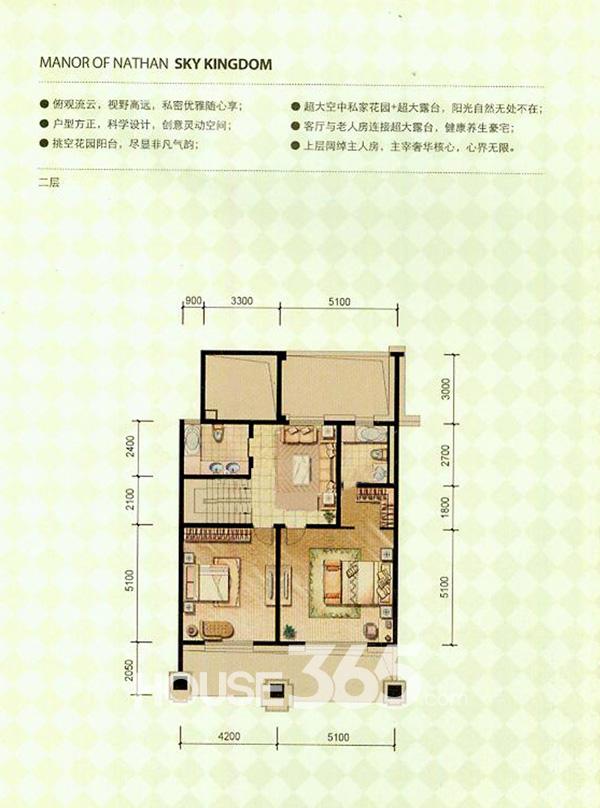 绿地内森庄园天墅b1户型2层
