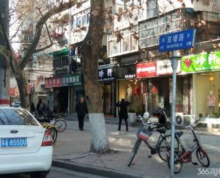 太平门黄金地段商铺 沿街旺铺 随时看房