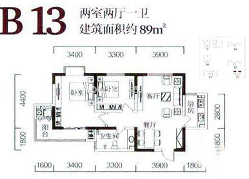 金泰怡景花园B13户型图2室2厅1卫1厨 89.00㎡