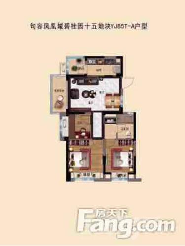 碧桂园凤凰城2室1厅1卫89平米简装产权房2016年建满五年