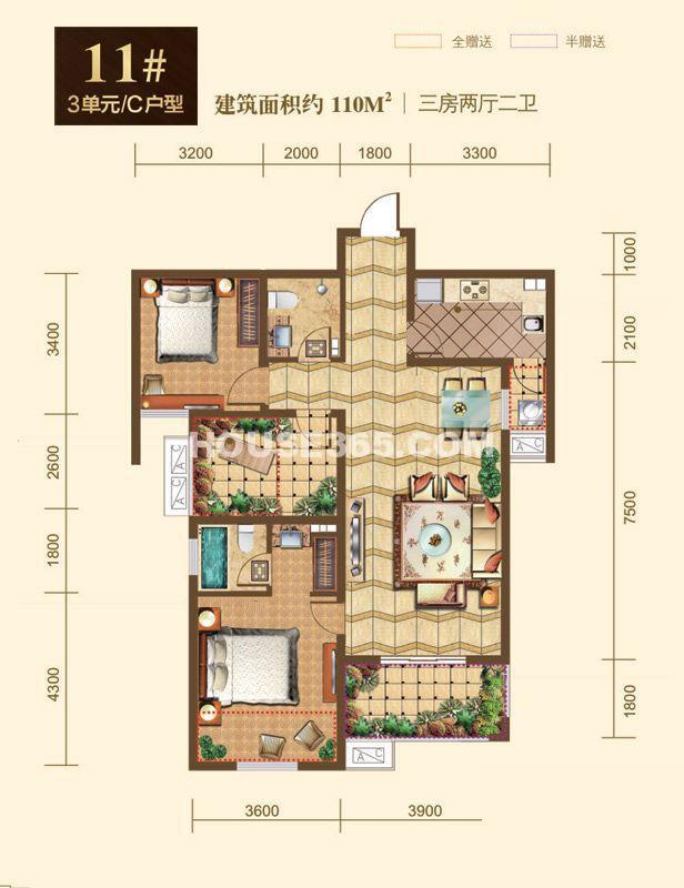 融侨城11号楼3单元C户型3室2厅2卫1厨 110.00㎡