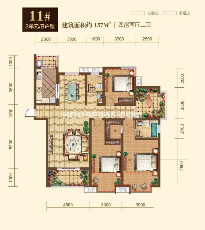融侨城11号楼3单元B户型4室2厅2卫1厨 157.00㎡